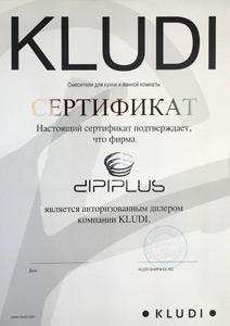 Сертификат Kludi