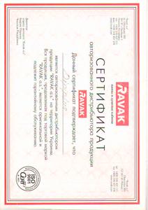 Сертификат Ravak