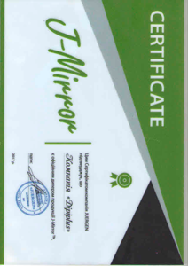 Сертификат J-Mirror